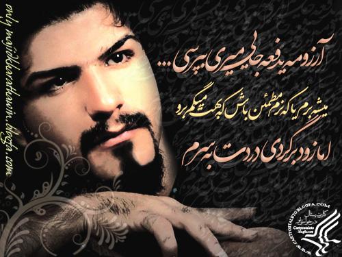 متن آهنگ مجید خراطها آواره